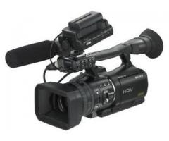 Sony HVR-V1U HDV 1080i/24p Cinema Style Camcorder HVRV1U