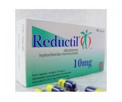 Farmacia online España para ordenar Sibutramina/ Reductil